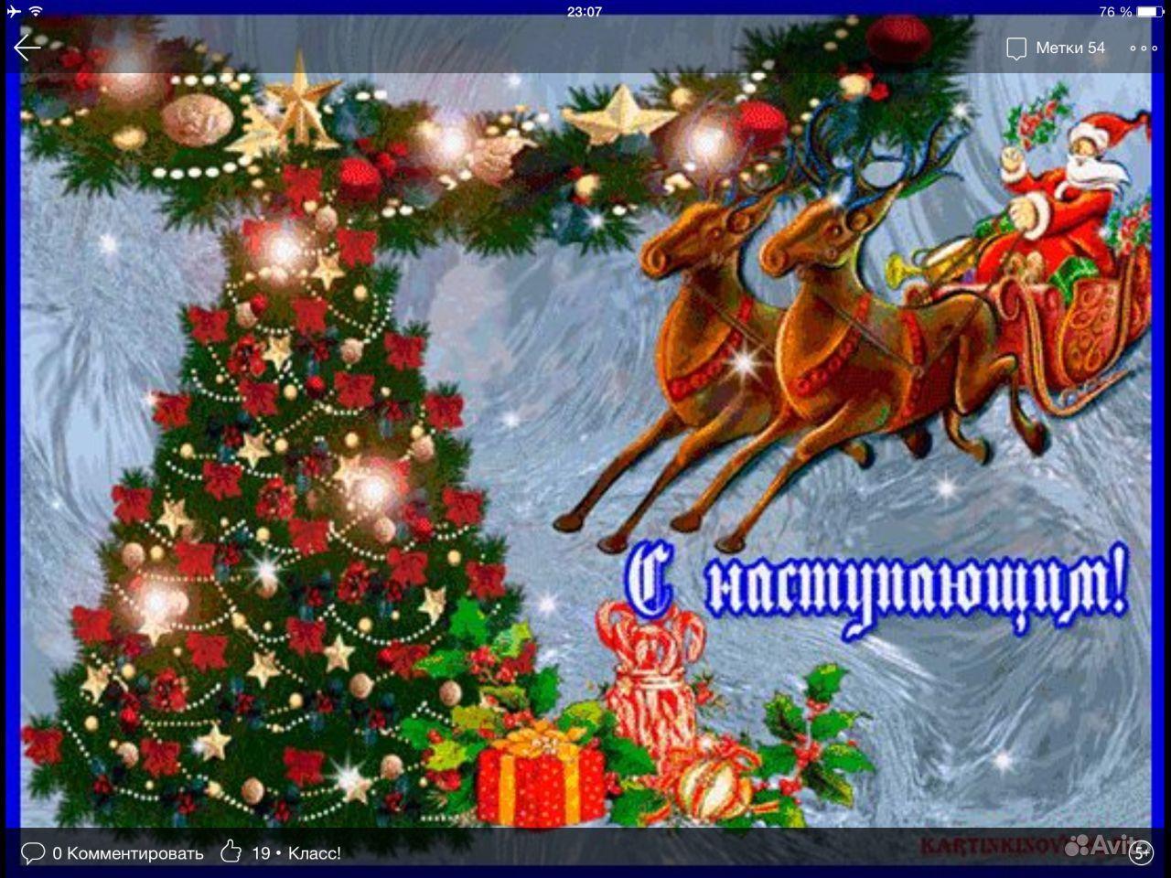 http://00.img.avito.st/1280x960/1114418000.jpg