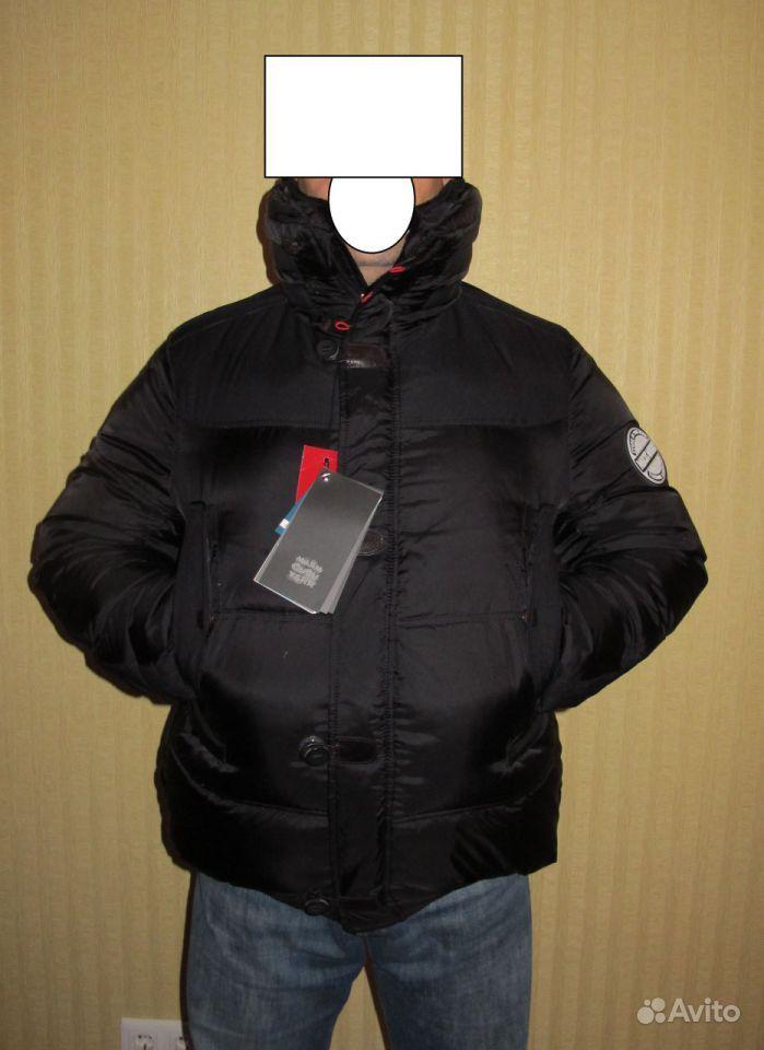 Метрополис Купить Куртку