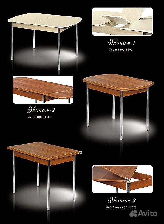 Собрание столы и стулья официальный сайт