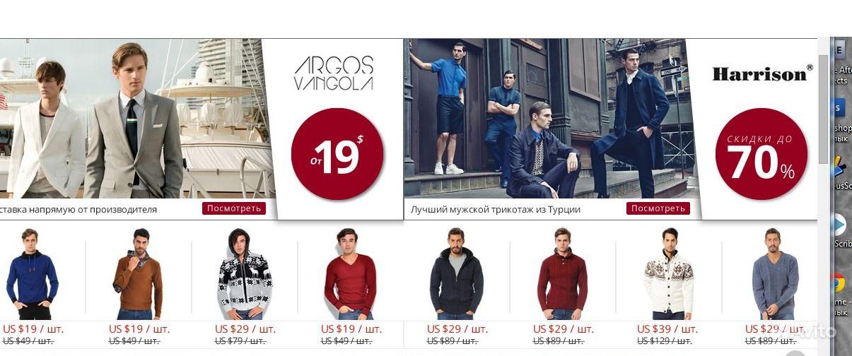 Английские Сайты Одежды