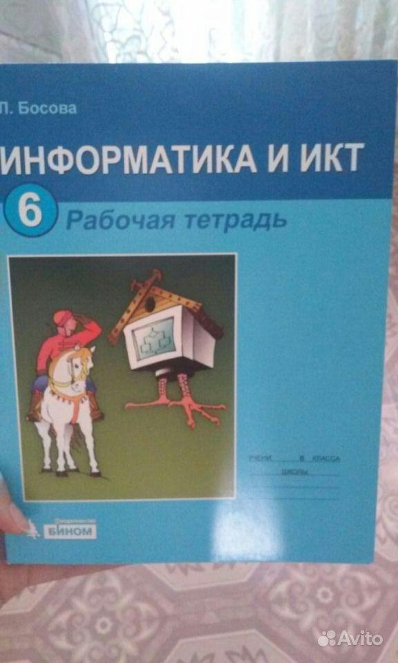 Продам учебники за 8 класс в хорошем состоянии по 250 руб за штуку