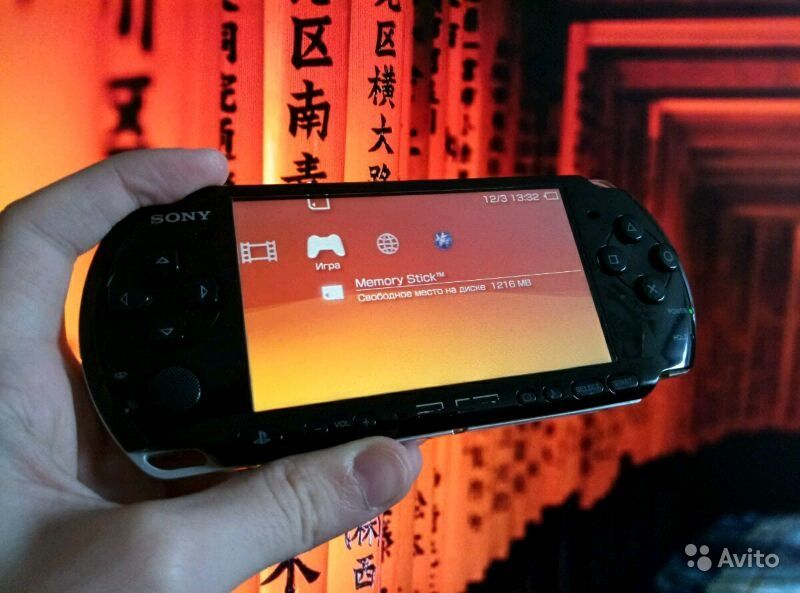 PSP THEMES PSP WALLPAPERS tools and - psp