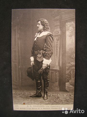 Артист Д. А. Смирнов Опера Травиата 1900-е купить в Москве на ...