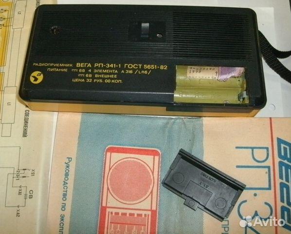 Радиоприемник вега рп-341-1