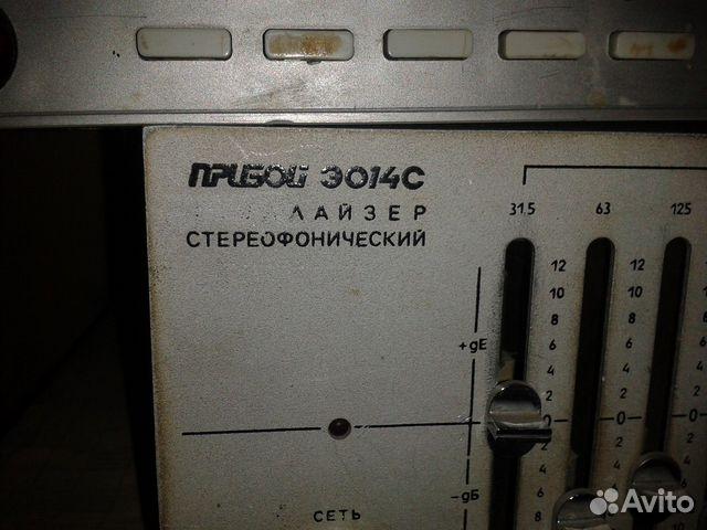 """Прибой эо14С и """"Электроника"""