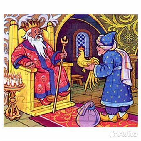 Сказка а золотом петушке рисунок петушка