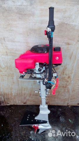 лодочные моторы 4х тактные с воздушным охлаждением купить