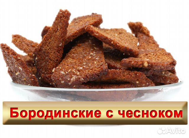 Как сделать сухарики бородинские с чесноком