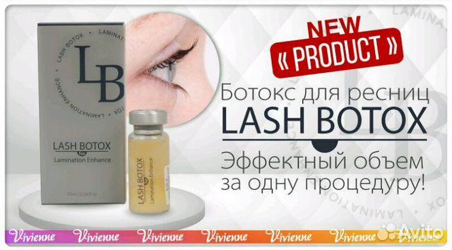 botox lashes для ресниц фото