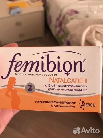 Фемибион отзывы для беременных
