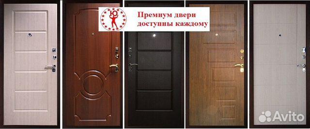 металлические двери от производителя установка