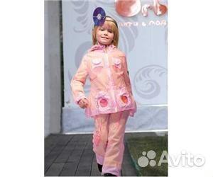 Orby - одежда нова детская одежда
