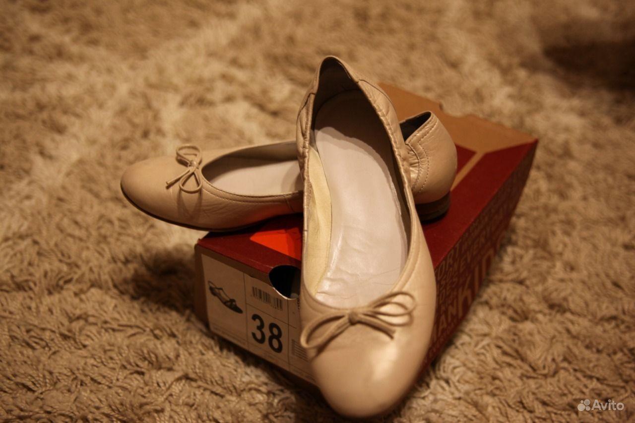 Магазин обуви ссср официальный сайт