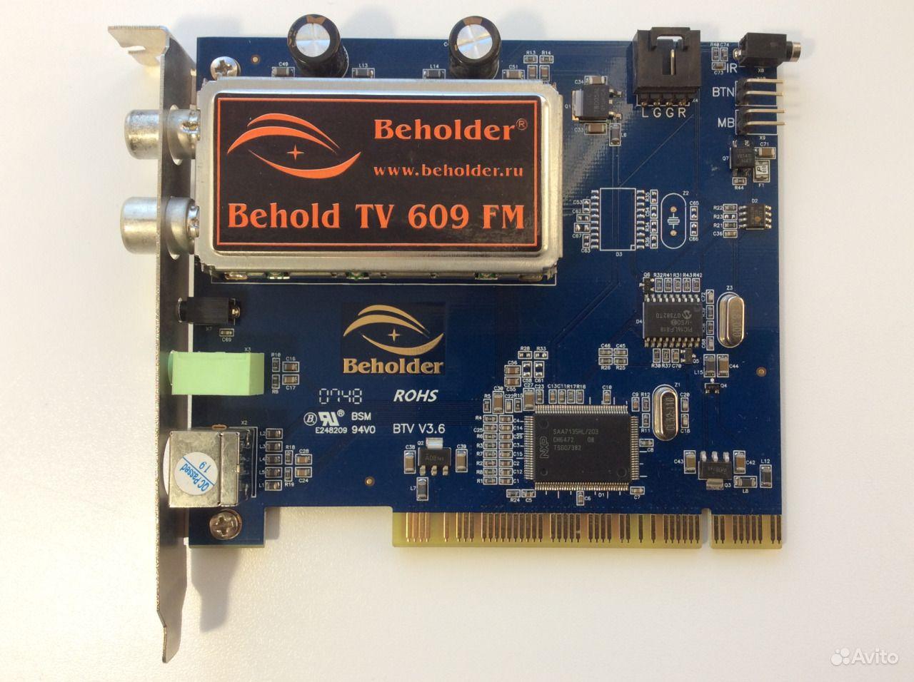 BEHOLD TV 609 FM WINDOWS DRIVER DOWNLOAD