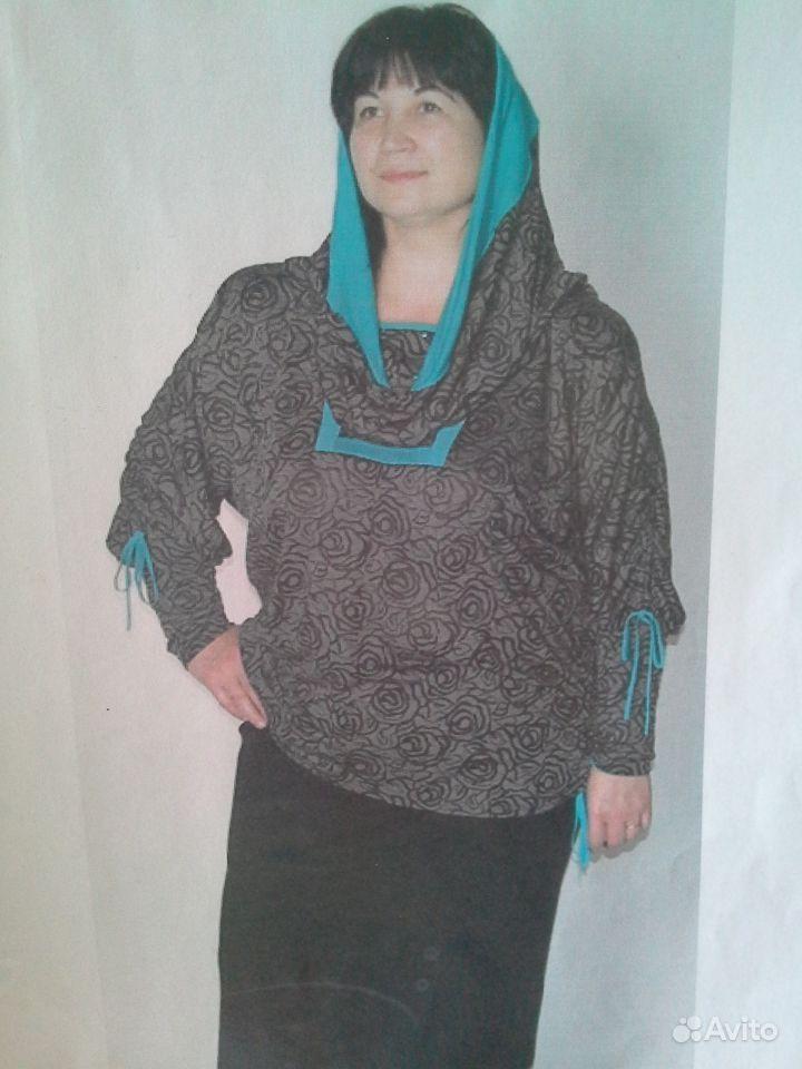 Женская одежда 72 размера