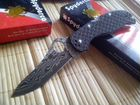 Spyderco Stretch Black Nishijin Damascus