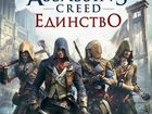 Assassin's Creed Единство (рус) (PS4) б/у