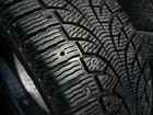 Пара 235 45 17 Pirelli Winter