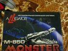 Сигнашка Алигатор М-850