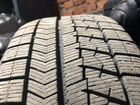 Bridgestone 195 60 R15
