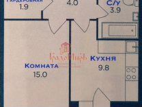 1-к. квартира, 37 м², 2/17 эт.