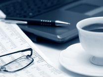 Бухгалтерское сопровождение управленческий учет четыре знака после запятой в бухгалтерии