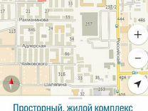 Частные объявления.продажа воска краснодарский край дать объявление смешанный