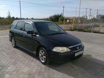 Honda Odyssey, 2002 г., Тула