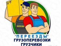 Газеты частные объявления г курган доска объявлений новосибирск сборщик мебели