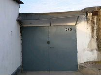 Купить гараж в севастополе на авито какой купить замок в гараже