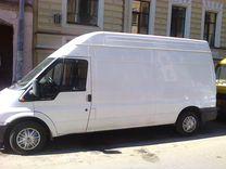 Ford Transit, 2004 г., Санкт-Петербург