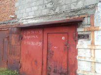 Осинники купить гараж в установка накладного замка в металлическом гараже