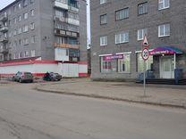 Авито коммерческая недвижимость кандалакша аренда офисов челябинск северо-запад