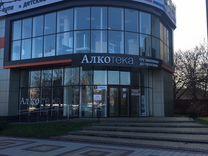 Коммерческая недвижимость новокубанск на авито аренда офисов ю-з