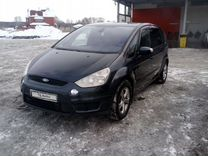 Ford S-Max, 2006 г., Екатеринбург
