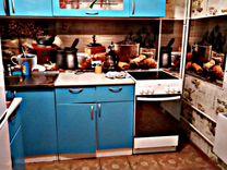 Продажа квартир / 1-комн., Иркутск, 2 470 000