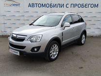 Opel Antara, 2012 г., Уфа