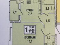 1-к квартира, 32 м², 15/18 эт.