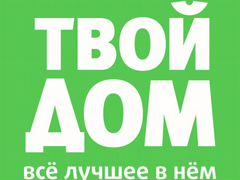 Свежие вакансии на авито по всей россии частные объявления в днепропетровской области о продаже орбитреков