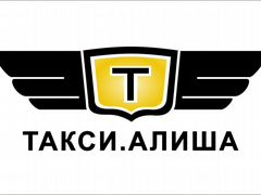 Работа в рузе свежие вакансии на авито подать объявление о вызове такси в петродворцового района