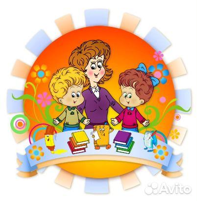 Услуги логопеда для детей объявления работа психологом в брянске свежие вакансии