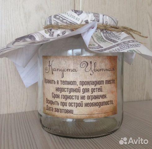 свадебные поздравления про мешке денег качественные