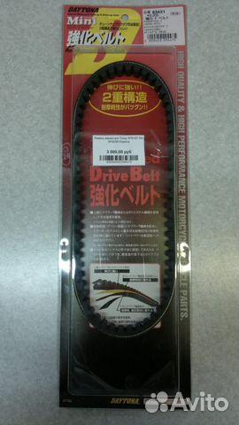 фильтр топливный на Скутер Honda today #9