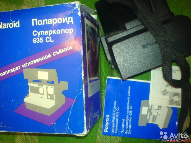 Polaroid Supercolor 635CL (Полароид) СССР