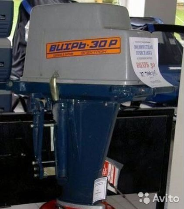 каталог запчастей лодочного мотора вихрь 30