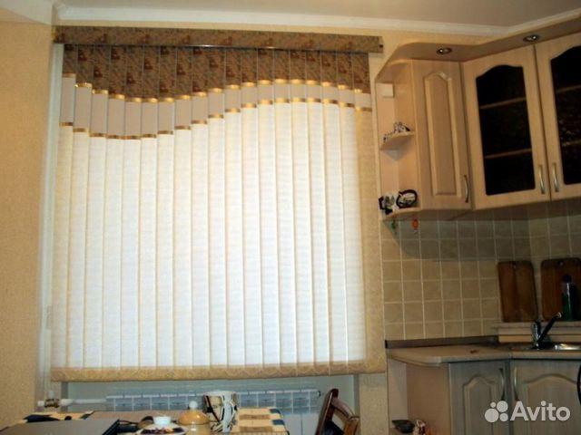 вертикальные жалюзи на кухню 18001300 купить в республике татарстан