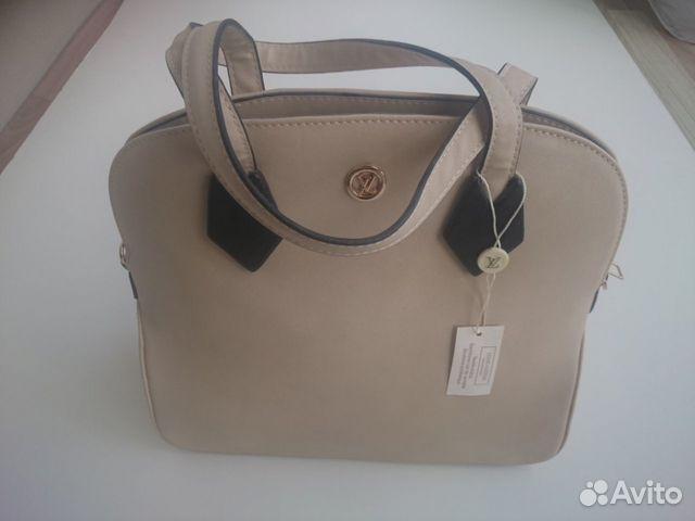 Женские сумки в Екатеринбурге - купить недорого кожаную