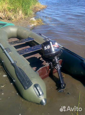 лодки пвх в новокузнецке