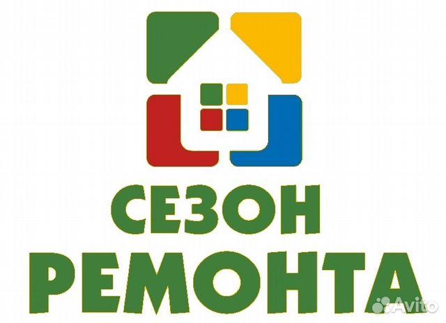 вакансии работа в кувандыке оренбургская область