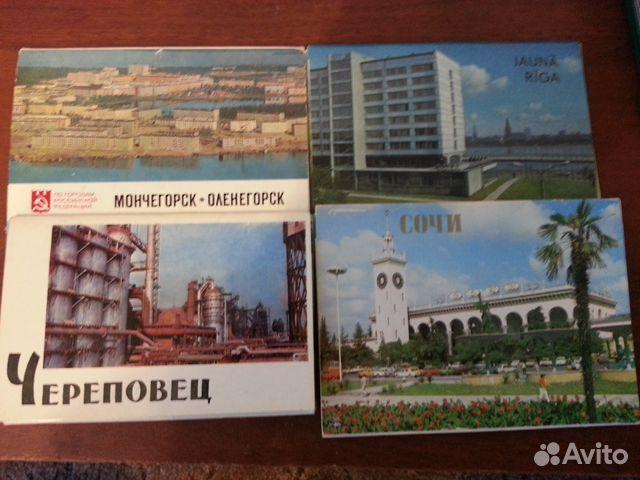 Апатиты открытки, своими